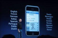 Steve Jobs. Iphone z jego epoki jest cenniejszy niż złoto.