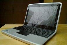 MAC informuje, że wydajność ePUAP będzie ograniczona aż do czasu wdrożenia nowej wersji.