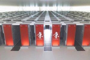 Tak wygląda superkomputer, na którym przeprowadzono symulację. Jego moc jest równa mocy 250 tys. komputerów osobistych.