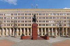 Urząd Marszałkowski w Katowicach.