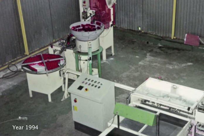 Fabryka Korony w roku 1994.