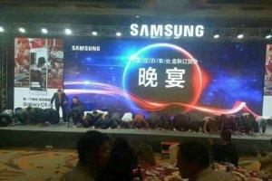 Samsung próbował naprawić wizerunkowe straty w Chinach. I najwyraźniej przeholował.