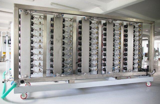 Komora (reaktor) do wytwarzania nanowody.