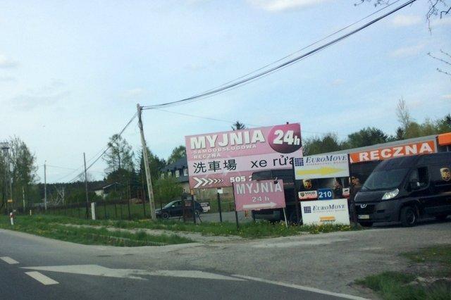 Wólka Kosowska to niekiedy dość egzotyczny kawałek przedmieść Warszawy